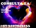 CONSULTA AHORA +573107943133 MAESTRO EVELIO